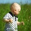 Boy in grass — Stock Photo