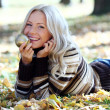 Woman with golden apple — Stock Photo #7191507