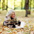 Woman read in park — Stock Photo #7192092