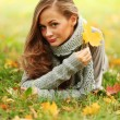 Woman portret in autumn leaf — Stock Photo #7192977