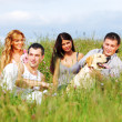 Friends and dog — Stock Photo #7473199