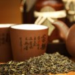 China tea - Stockfoto