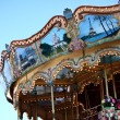 Fun carousel — Stock Photo