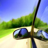速度ドライブ — ストック写真