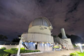A small astronomical observatory of the Moscow Planetarium — Stock Photo