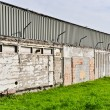 Terrible old concrete wall — Stock Photo