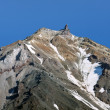 The top of beautiful Koryaksky  volcano (Kamchatka) — Stock Photo