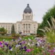Saskatchewan Legislative Building — Stock Photo