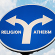 Religion and Atheism sign — Stock Photo #7285191