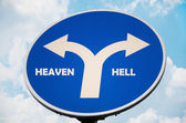 Heaven and Hell sign — Stock Photo