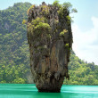Stock Photo: Island in Thailand