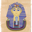 Tutankhamun — Stock Vector
