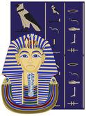 Tutankhamun and Hieroglyphs — Stock Vector