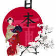 Stock Vector: Geisha