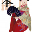Geisha and Kanji — Stock Vector