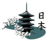 Pagoda Temple and Mount Fuji — Stock Vector