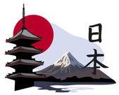Pagoda Temple and Mount Fuji — Stockvector