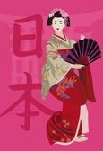 Geisha — Stok Vektör