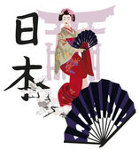 Geisha — Vector de stock
