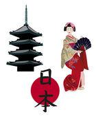 Japanese Symbols — Stock Vector