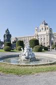 Vienna.Austria . — Stock Photo
