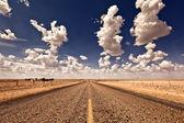 Yol açma — Stok fotoğraf