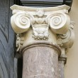 Interesting ancient building column fragment. — Stock Photo #7603324