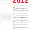 Red calendar for 2012 — Stock Vector
