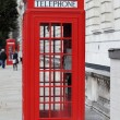Telephone booth — Stock Photo #7066214