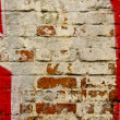 Painted bricks wall background — Stock Photo