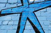 Fundo de tijolos de parede pintada — Fotografia Stock