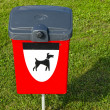 Dogs excrements box in the sea resort — Stock Photo