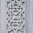 Old carved door fragment background — Stock Photo