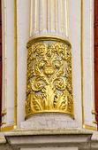 Ornamental column fragment — Stock Photo