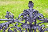 Original metal fence fragment — Stock Photo