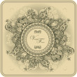 Royalty-Free Stock Vector Image: Vintage frame pattern and birds, hand-drawing.