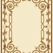 Ornamental border frame vintage - Stock Vector