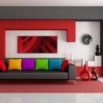 Contemporary Living Room — Stock Photo #6999739