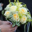 Bridal bouquet of yellow roses — Stock Photo #6945942
