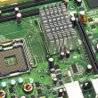 Stock Photo: PC motherboard closeup