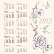 2012 calendar with floral pattern. Background with flowers and b — Imagens vectoriais em stock