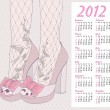 2012 fashion calendar. Background with high heels shoes. — Stock Vector