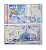 Obverse and underside of Kazakhstan tenge — Stock Photo