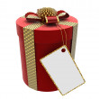 Stock Photo: Round gift box