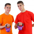 Foto Stock: Guys with weights
