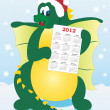 Dragon with calendar 2012 — Stock Vector