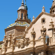Basilica-Cathedral of Our Lady of the Pillar in Zaragoza — Stock Photo