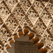 Royalty-Free Stock Photo: Mudejar decorations in Seville