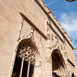 Lonja de la Seda or silk exchange in Valencia - Stock Photo