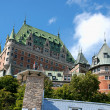 Chateau Frontenac from Old Quebec City - Stock Photo